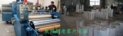 上海欣瑶缠绕膜厂厂房